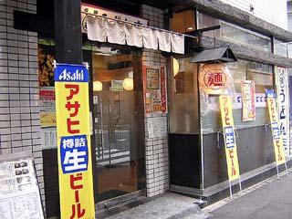 京橋縁うどん店