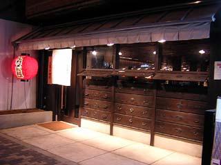 マルガメ製麺所