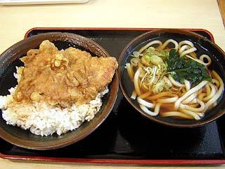 肉天丼セット570円