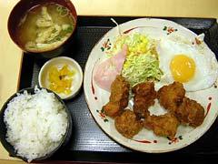 鶏唐定食590円