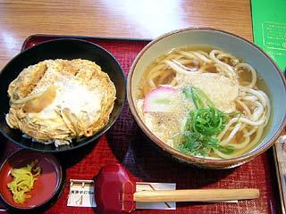 カツ丼セット(温)930円