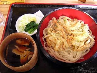 3玉肉汁かき揚げ550円