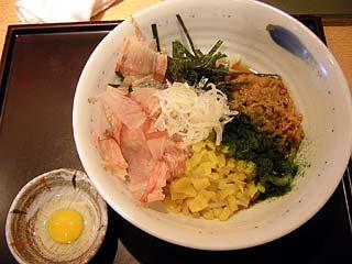 納豆うどん840円