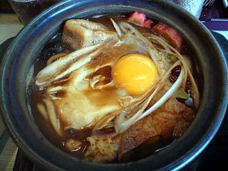 味噌煮込みうどん1,000円(1日10食限定)