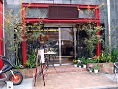 Cafe中野屋
