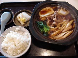味噌煮込みうどん定食750円