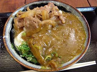 牛カレー釜玉小650円