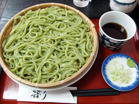 小松菜うどん600円