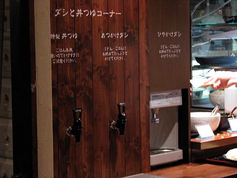 赤坂麺通団