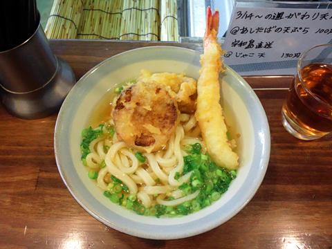 温天ぷら並430円