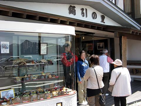 絹引の里 | 箱根ナビ