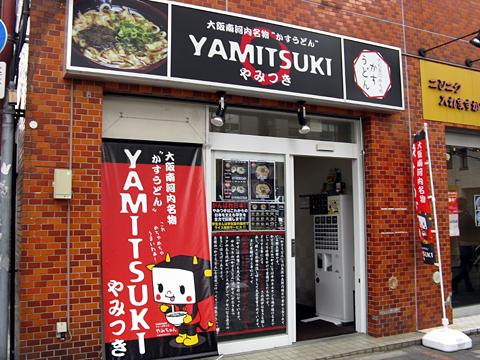 YAMITSUKI