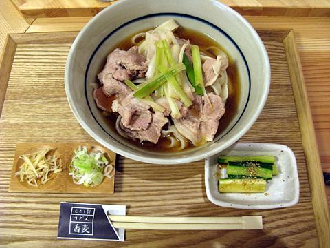 冷肉かけ700円