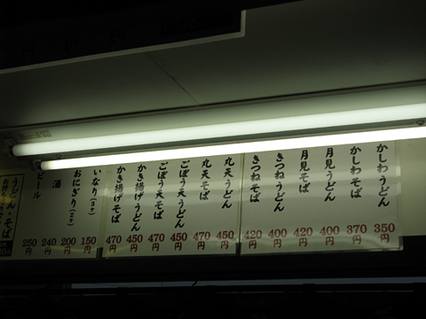 北九州駅弁当ぷらっとぴっと