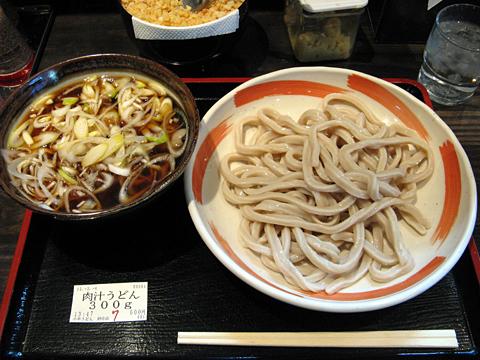 肉汁うどん300g600円