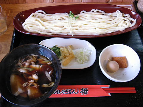 肉汁700円