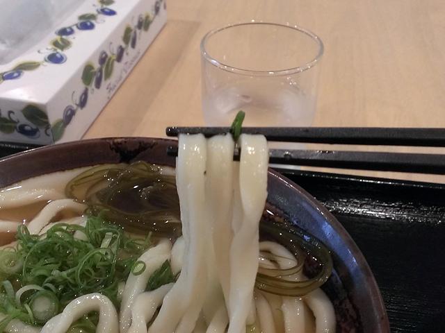 うどん処 蒼桜