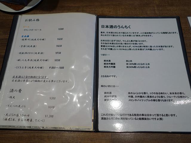 麺工房 厨