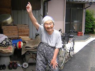 瑠美子おばあちゃん