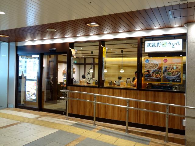 武蔵野うどん こぶし ecute立川店