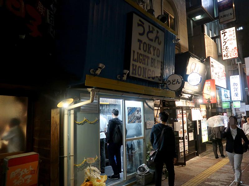 うどん TOKYO LIGHT BLUE HONGO-3