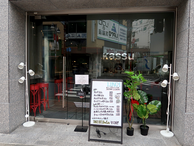 Kassu The Udon Lounge